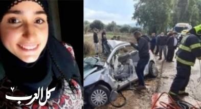 مصرع ريهان حمامدة من كفرمصر بحادث طرق