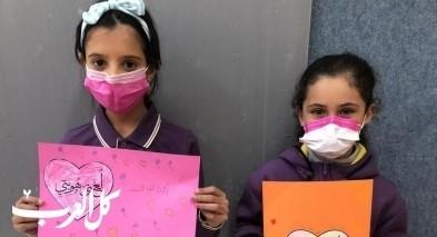 الناصرة: يوم اللغة العربية بمدرسة القسطل