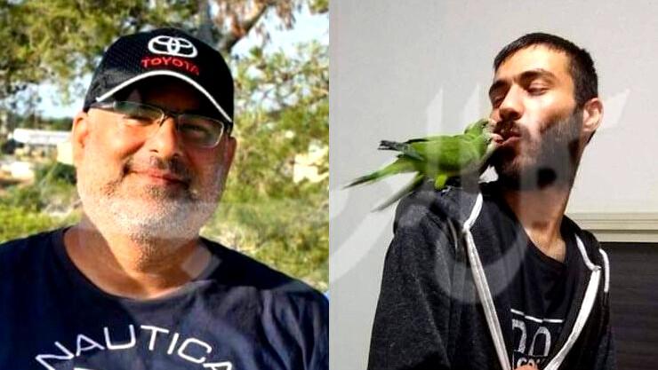 مقتل أحمد ومحمد جميل شرقية من جت