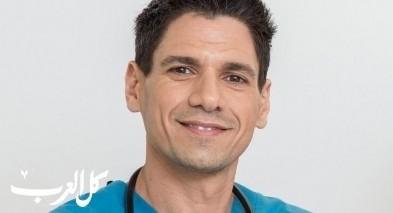 إنقاص الوزن ينقذ الحياة| د. راز هجوئيل