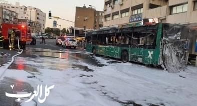 ريشون لتسيون: اندلاع حريق في حافلة