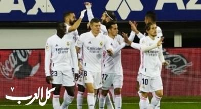 ريال مدريد يزحف نحو صدارة الدوري الإسباني بفوز عسير
