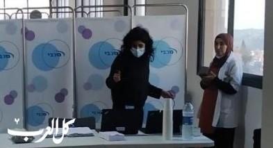 أم الفحم: بدء حملة تطعيمات كورونا