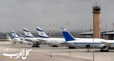 اليوم| المغرب تستقبل أولى الطائرات الاسرائيلية