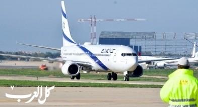 ترجيحات: طفرة كورونا وصلت إسرائيل