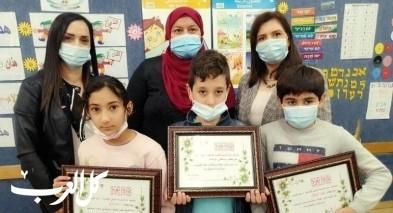 مجد الكروم: مدرسة المتنبي تكرم الطلاب الموهوبين