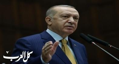أردوغان: نرغب بعلاقات أفضل مع إسرائيل