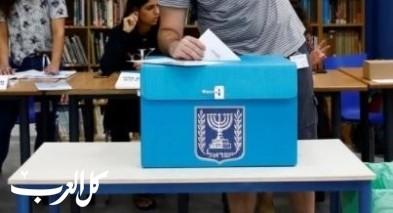 زولات: ملايين الإسرائيليين قد يُحرمون من التصويت