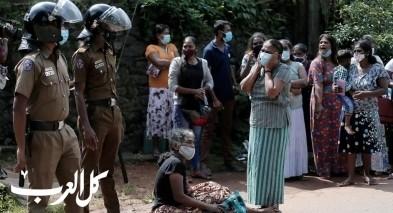 سريلانكا تحرق جثامين موتى كورونا مسلمين