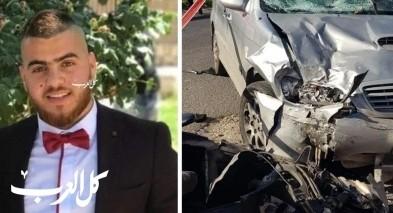 أم الفحم: مصرع محمد اغبارية بحادث طرق