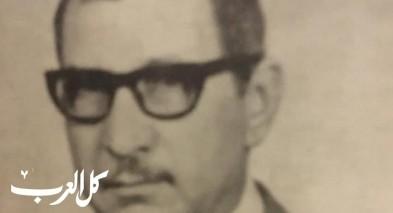عن المرحوم عرفان أبو حمد الهواري