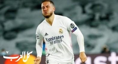هازارد يشارك مع ريال مدريد أمام إلتشي