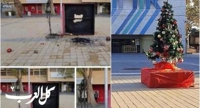 حرق شجرة الميلاد في مدينة عراد في النقب