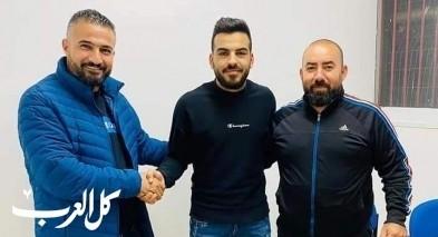 وائل مريسات ينضمّ إلى هبوعيل البعينة