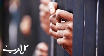 جمعيّات حقوق إنسان في التماس للعليا