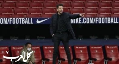 أتلتيكو مدريد يمضي لحسم لقب بطولة الدوري الإسباني