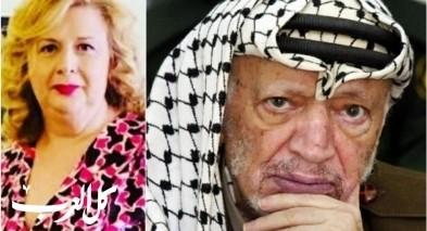 أرملته: إسرائيل ليست مسؤولة عن موت عرفات