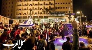 للاسبوع الـ30- استمرار الاحتجاجات ضد نتنياهو في القدس