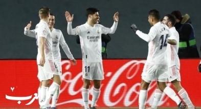 ريال مدريد يضرب سيلتا فيجو في الدوري الإسباني
