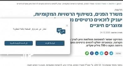مطالبة بترجمة برنامج الأمن الغذائي للغة العربية
