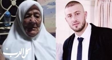 ضحية جريمة القتل في كفر عقب عدنان قتل وهو يستعد لحفل زفافه