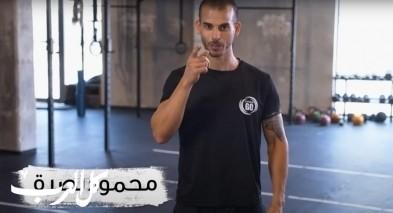 المدرب محمود نصرة: أنصح بـGO من تنوفا