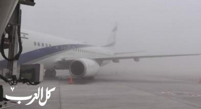 اغلاق مطار بن غوريون للإقلاع والهبوط بسبب الضباب