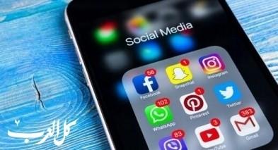 تأثير مواقع التواصل الاجتماعي على المجتمع-اسراء بشير