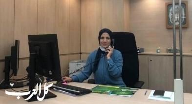 أم الفحم: تعيين السيدة سهير إغبارية مديرة لبنك مركنتيل