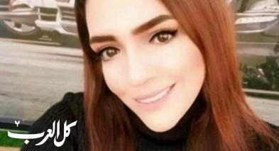 شبلي أم الغنم: وفاة الشابة رنين شبلي