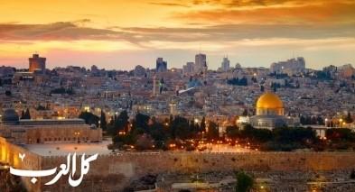 مفتي القدس يحذّر: إسرائيل تخطط لهدم الأقصى