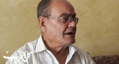 الرينة: وفاة الحاج عبد الرؤوف بصول