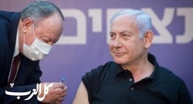 نتنياهو يتلقى الجرعة الثانية من لقاح الكورونا