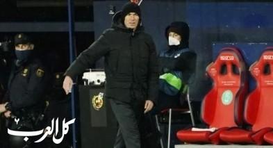 زيدان غاضبًا: هذه ليست كرة قدم!