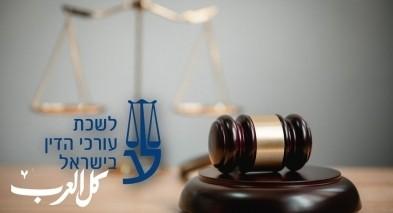 47% لم ينجحوا بامتحان نقابة المحامين