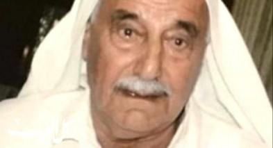 عرابة: وفاة الحاج فالح سعيد كناعنة