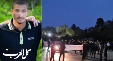بسمة طبعون: مظاهرة بعد مقتل بشار زبيدات