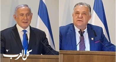 نتنياهو في الناصرة: أدعو العرب للتصويت لي