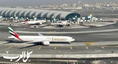 الإمارات تسمح رسمياً للإسرائيليين بدخول أراضيها دون تأشيرة