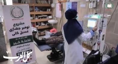 لجنة الاغاثة 48 تتبرع بأجهزة غسيل كلى لمستشفى في غزة