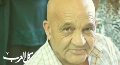 دير الاسد: الحاج حسام نجيب ذباح ابو حسام في ذمة الله