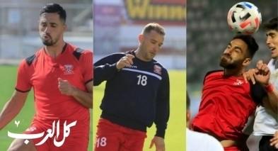 إصابة 3 لاعبين من اتحاد سخنين بكورونا