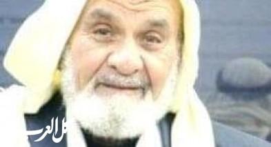 الناصرة: وفاة الشيخ خالد نعمة قاسم ابو احمد