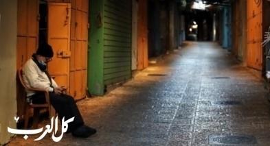 كورونا القدس: 5 وفيات و185 إصابة جديدة