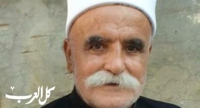 مجدل شمس| الشيخ يوسف سعيد أبو عقل في ذمة الله
