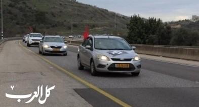 وادي عارة: مسيرة مركبات حاشدة تطالب الشرطة بتوفير الأمن