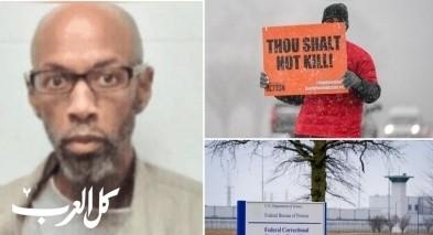 أمريكا تنفذ حكم الإعدام ال13 والأخير في عهد ترامب
