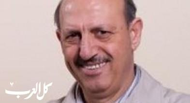 مشاعرة: قصة قصيرة  د. سامي الكيلاني