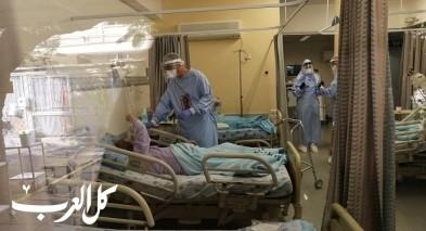 انخفاض بعدد مرضى كورونا بحالة خطيرة