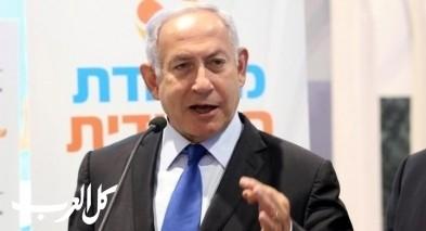 نتنياهو يلتقي اكثر من 20 رئيس سلطة محلية عربية
